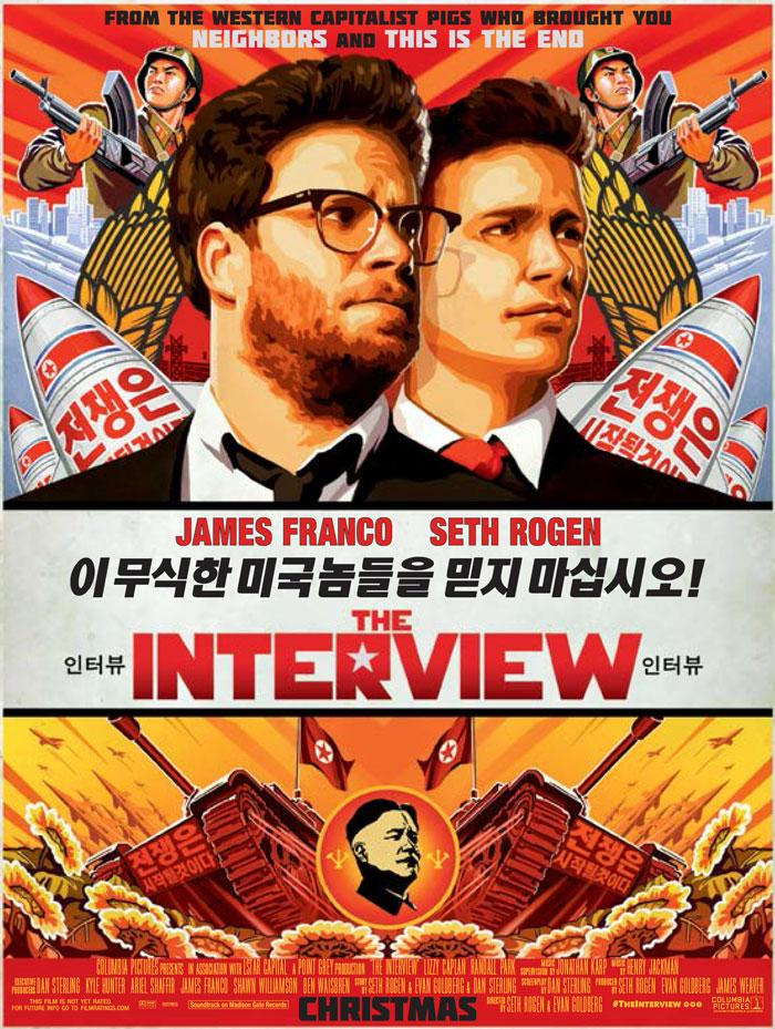 The+Interview