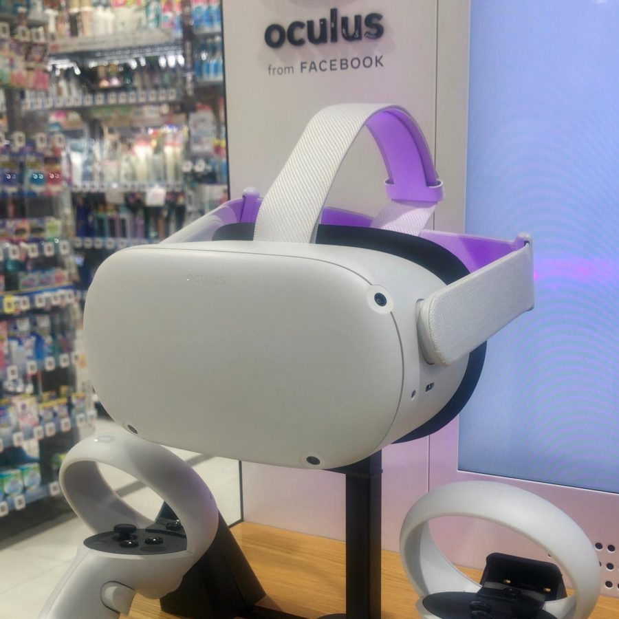 The Oculus Quest 2: A Game Changer